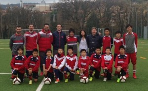 perugia_calcio_japan